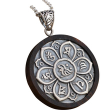 все цены на Real 925 Sterling Silver Blackwood Mantra Pendant Six Words Carving Prayer Buddhist Jewelry онлайн