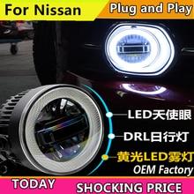 купить doxa Car Styling for Nissan Tiida X-GFAR NV200 Sylphy X-TRAIL LED Fog Light Auto Angel Eye Fog Lamp LED DRL 3 function model дешево