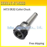 1PC ER32 MT3 M12 Collet Chuck Holder Fixed CNC Millling Morse taper #3 Spindle