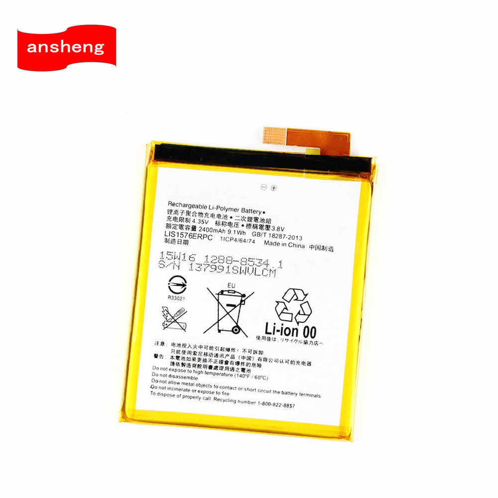 Detail Feedback Questions about High Quality 2400mAh LIS1576ERPC