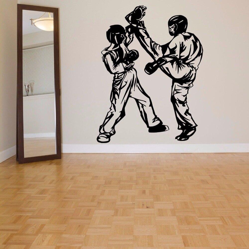 Wall Room Decor Art Vinyl Sticker Mural Decal Aikido Karate Martial Arts
