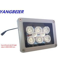 Ybr Waterproof 850nm 8pcs Array IR LED Lamp Infrared Night Vision Illuminator Lamp CCTV Fill Light