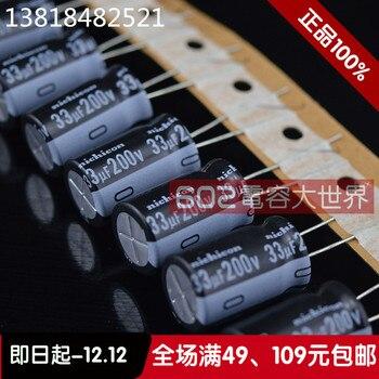 33 12 50 20 >> 2019 Sicak Satis 20 Pcs 50 Pcs Nichicon Elektrolitik Kapasitorler
