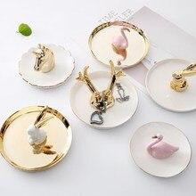 Маленький фламинго, единорог, ананас, декоративная тарелка, фарфоровая тарелка, ювелирное блюдо, ожерелье, кольцо, лоток для хранения, безделушка, тарелка