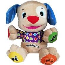 Португальский говорящая Поющая игрушка для собак игрушечная собачка Детские Обучающие, музыкальные плюшевые игрушки в бразильском стиле