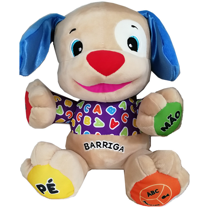 Portugisiska talar Singing Puppy Toy Doggy Doll Baby Educational Musical Plush Leksaker i brasilianska portugisiska