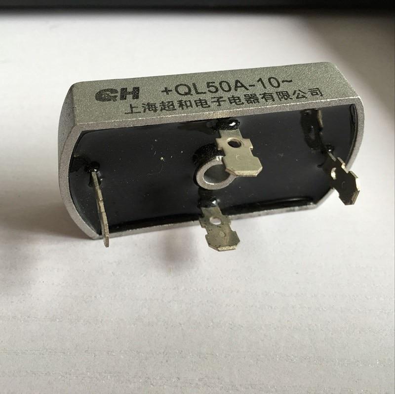 Однофазный выпрямитель мост QL50A 1000 в металлический корпус мост выпрямитель 32*60 мм