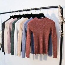 Autumn Winter Sweater Shiny Lurex Slim Elasticity Women Long Sleeve Pullover Basic Sweaters  Korean Style Knit Tops