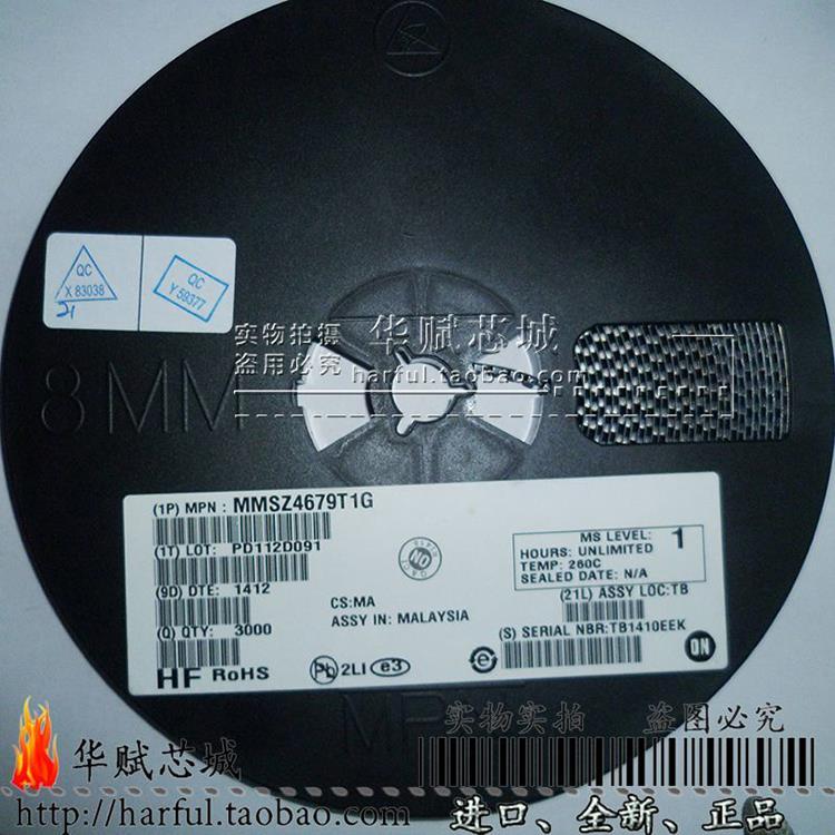 Цена MMSZ4679T1G