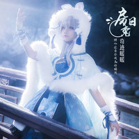 Игра Чудо Nikki Китайский древний костюм супер великолепный Созвездие звезды Кролик осень зима Хэллоуин женское платье