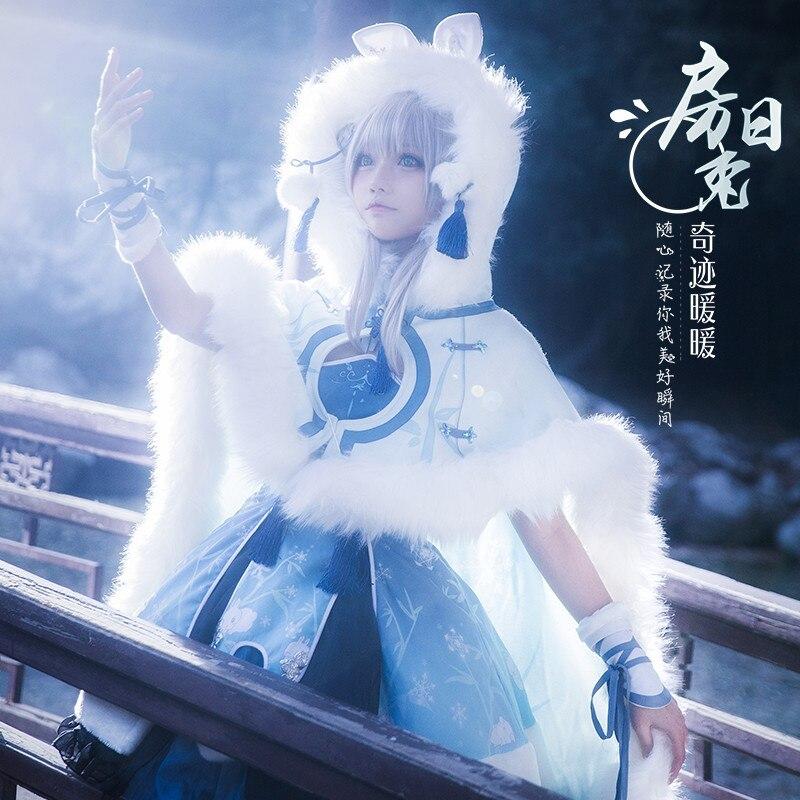 Le jeu Miracle Nikki chinois ancien Costume Super magnifique Constellation étoiles lapin automne hiver Halloween femmes robe