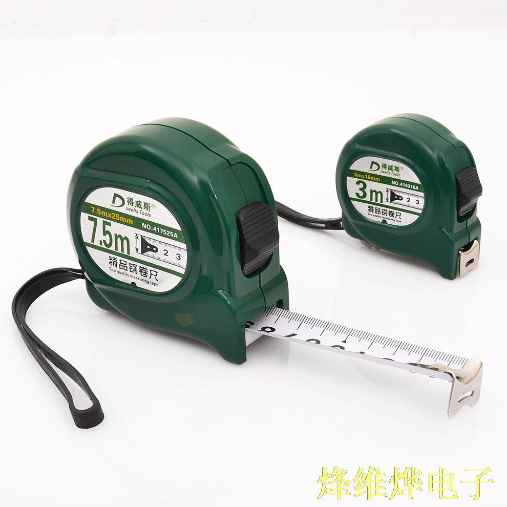 Thickened foot steel tape measure 3 m 5 m 7 5 m stainless steel tape measure
