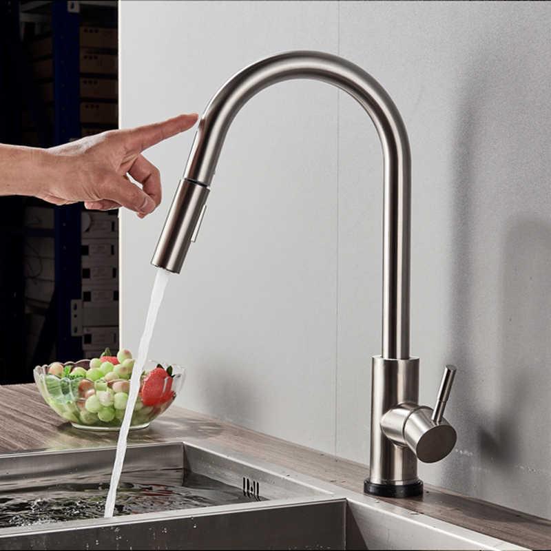 подробнее обратная связь вопросы о Pull Out сенсорный кухонный