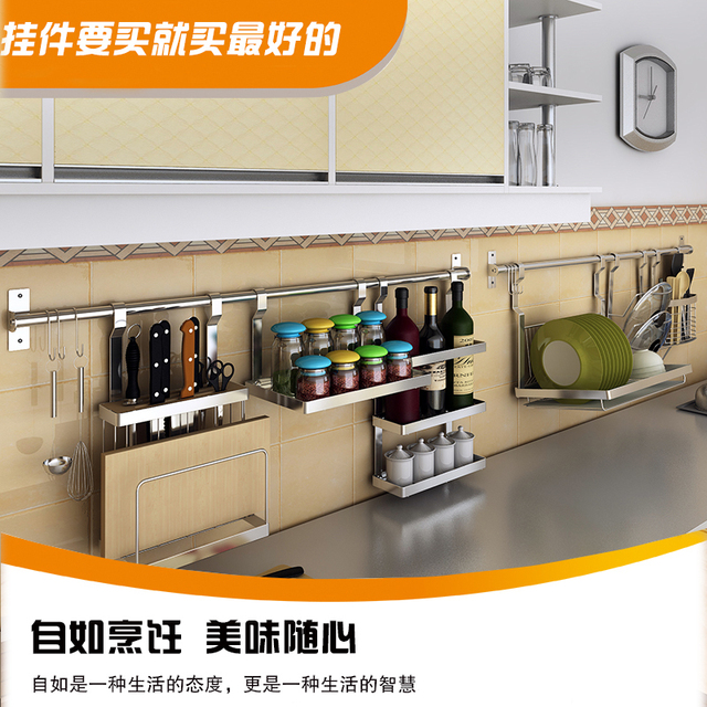 Ikea Stainless Steel Kitchen Accessories Rack Wall Storage Racks Seasoning Turret Chopsticks Cage Drain Dish