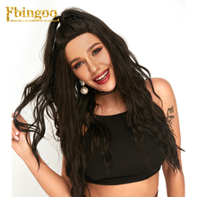 Ebingoo 24 U Part 4# Natural Black Futura Fibers Synthetic Lace Front Wig Water Wave For Women Long Wigs
