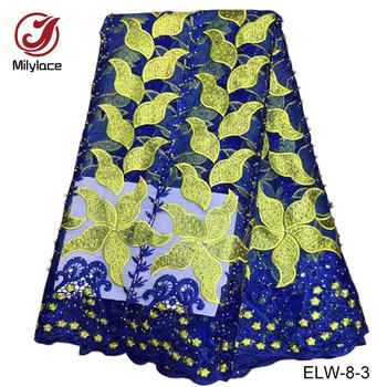 Embroidered african lace fabric double color shiny lace top quality african french tulle lace fabric for woman party ELW-8