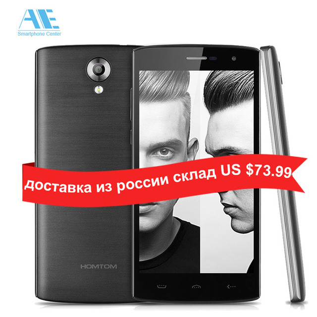 "Homtom HT7 Pro 5.5"" 1280x720 HD Smartphone MTK6735P Quad Core Android 5.1 Mobile Phone 2G RAM 16G ROM 4G LTE Cellphone"