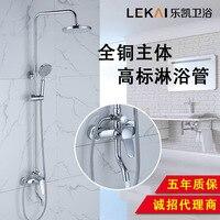Flying Three Stalls S Tube Shower Shower High Standard Shower Tube Xiamen Shower Sprinkler Manufacturers Wholesale