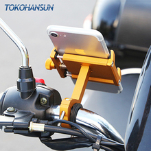 TOKOHANSUN motorcycle phone holder mirror bike Aluminum mobile for bicycle moto stand