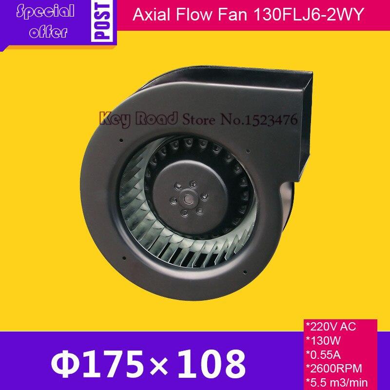 220VAC 130 Вт 175*108 мм низкая Давление и Шум охлаждения радиатора осевой Центробежный воздушный вентилятор 130FLJ6-2WY дым вытяжной вентилятор