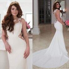 Wykwintne Jewel dekolt suknia ślubna o kroju syreny z koronkowe aplikacje bez rękawów Illusion powrót z przyciskiem suknie ślubne