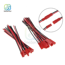 цена на 10 Pairs 100mm 10cm Male Female Connector 22AWG JST Plug Cable For RC BEC Battery Helicopter DIY FPV Drone Quadcopter