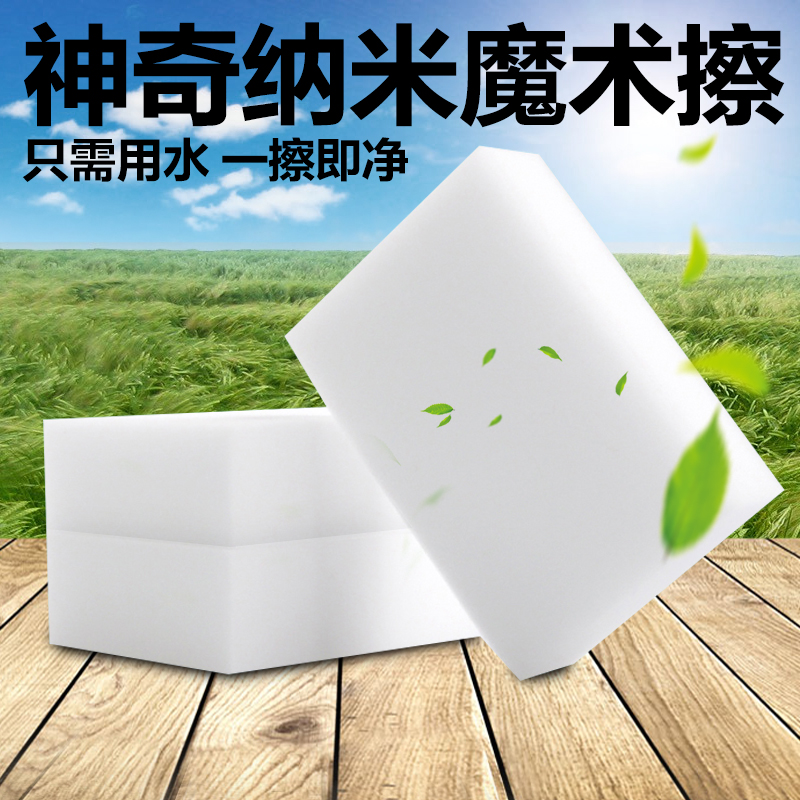 Sponges & Scouring Pads: crazy price! 20pcs White Multifunction Magic Melamine Sponge Eraser Cleaner Cleaning Sponges Kitchen Bathroom Cleaning Cars