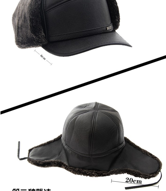 5229fbf7805 Men s winter hat snapback pilot hat with earflaps mens faux fur pompom  outdoor tab warm fur hat cap men s winter hats ear flaps-in Bomber Hats  from Apparel ...