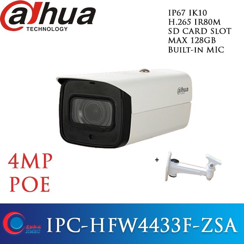 Dahua POE 4MP H 265 IP Camera IPC HFW4433F ZSA micro SD Max128GB varifocal lens 2