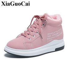 цена на Winter Women Cotton Shoes with Fur High Top Lace-up Sneakers Warm Fleeces Platform Flat Skate Footwear Soft Anti-skid Snow Boots