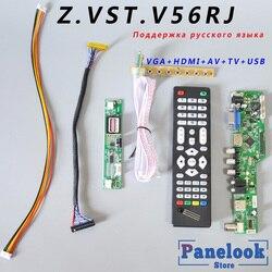 Navio em 1 dia z. vst. v56rj. b v56 v59 universal lcd placa de motorista universal placa de tv + 7 chave interruptor ir + 2 lâmpada inversor lvds