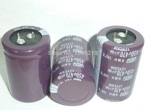 Image 2 - 1pcs 470uF 450V NIPPON Serie KMH 35x50mm 450V470uF condensatore Elettrolitico di Alluminio