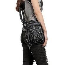 Steampunk Waist Bag Pu Leather Women's Leg Hip Holster Bag Punk Style Large Space Shoulder Bags For Men Belt Decoration