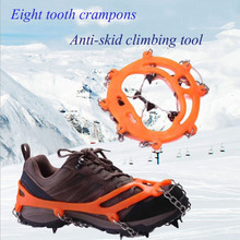 Outdoor Climbing anti-skid crampons new hot sale stainless s