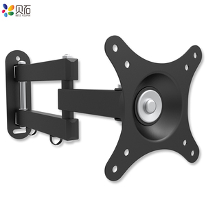 Universal Adjustable TV Wall Mount Bracket Universal Rotated Holder TV Mounts for 14 to 32 Inch LCD LED Monitor Flat Panel(China)