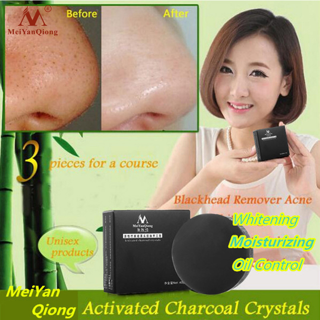 Meiyanqiong New Activated Charcoal Crystals Handmade Soap Face Skin Whitening Soap For Remove Blackhead and Oil Control Washing 2