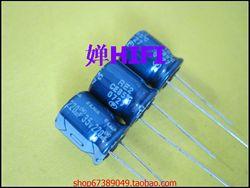 2019 حار بيع 20 قطعة/50 قطعة ELNA الأصلي RE2 الأزرق رداء مُكثَّف كهربائيًا 35v220uf 10x12 مللي متر شحن مجانا