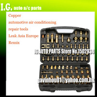 Auto air conditioning leak detection tools,compressor evaporator condenser cooling system leak joints for Asia,Europe,US cars