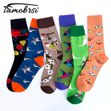Wild Goose Butterfly Flowers Parrot Birds Hummingbird Premium Men Women Socks Happy Short Male Cotton Pop