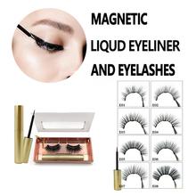 2019 Hot magnetyczne płynny eyeliner i magnetyczne sztuczne rzęsy zestaw szybkie suszenie łatwe do noszenia długotrwały płynny eyeliner TSLM1 tanie tanio Ciecz Długotrwała Łatwe do noszenia W pełnym rozmiarze MZ178000-A Magnetic eyeliner Chiny Z GZZZ Z ELEKTOOL LASH SYSTEM