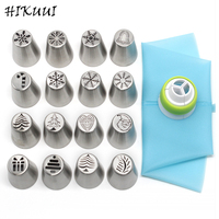 HIKUUI 16PCS Christmas Style Pastry Nozzle Set Santa Claus Christmas Tree Snow Piping Tips Russian Cake