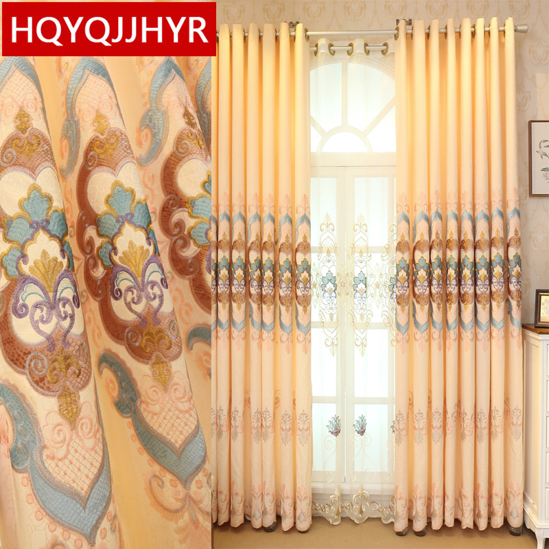 Beige embroidered luxury Europe villa full shade decorative curtains for Living Room with Upscale Voile Curtain for Bedroom