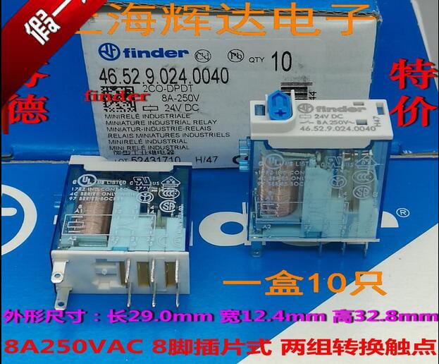 NEW relay 46.52.9.024.0040 24VDC 46.52.9.024.0040-24VDC 8A 24VDC DC24V 24V 250VAC DIP8  цена