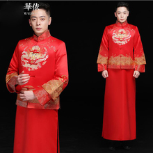 Men Costume show red chinese style vintage Clothing male loose Groom dragon gown Mandarin Jacket Embroidered Dragon costume Robe