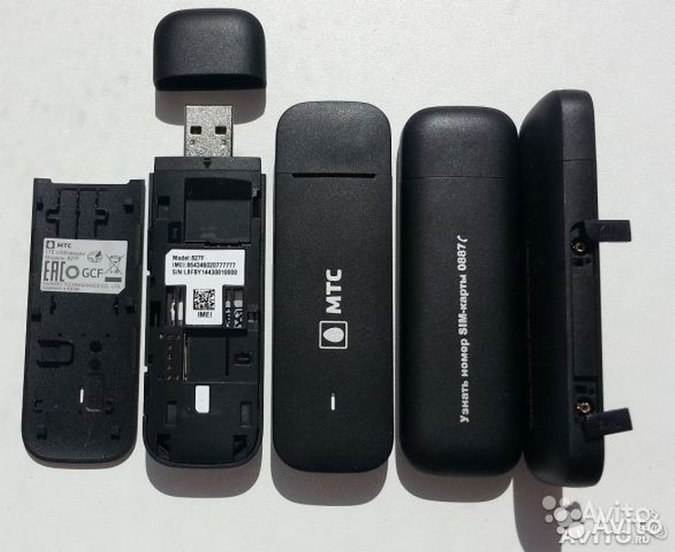 huawei e3372. aliexpress.com : buy unlock original huawei e3372 e3372h 153 150mbps 4g lte usb dongle stick data card hilink broadband modems (2pcs antenna) from