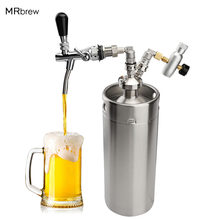 De acero inoxidable dispensador de cerveza 3.6L128oz Mini CO2 regulador de barril de cerveza sistema Kit cerveza casera(China)