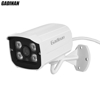 GADINAN H 265 4MP Outdoor IP Camera IP Cam IR Cut 4 Array IR Night Vision