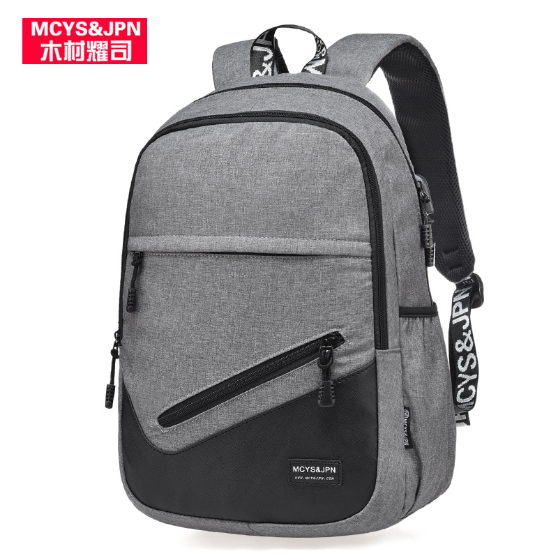 External USB Charge Computer Bag Anti-theft Notebook Backpack 15.6 inch Waterproof Laptop Backpack for Men Women 2016 School Bag fashional brand external usb charge anti theft backpack oxford bag for women 15 6inch waterproof laptop backpack with rain cover