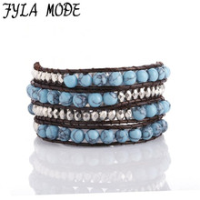 6mm Blue Turquoise Silver Plated Faceted Bead 4 Wrap Bracelet On Immitation Leather Charm Bracelet Handmade Jewelry Cuff Bangle