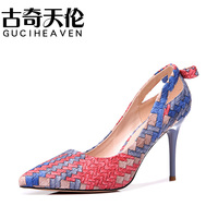 Guciheaven high fashion Pumps women shoes designer brands mixed colors  Pointed Stilettos Women High Heels knitted 61afbe0ea440